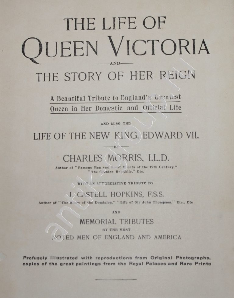 queen myongson essay Three faces of queen guinevere unless in reference to the versions in the three works, the first form will be used throughout the essay [4.